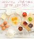 もっちり食感の手作りミルクレープ5種食べ比べセット <送料無料>