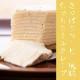 もっちり食感の手作りミルクレープ6種食べ比べセット季節(モンブラン)限定入り<送料無料>