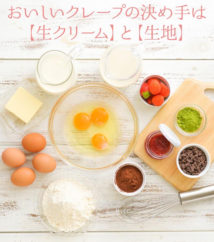 もっちり食感の手作りミルクレープ6種食べ比べセット12個入り 季節(マンゴー)限定入り<送料無料>