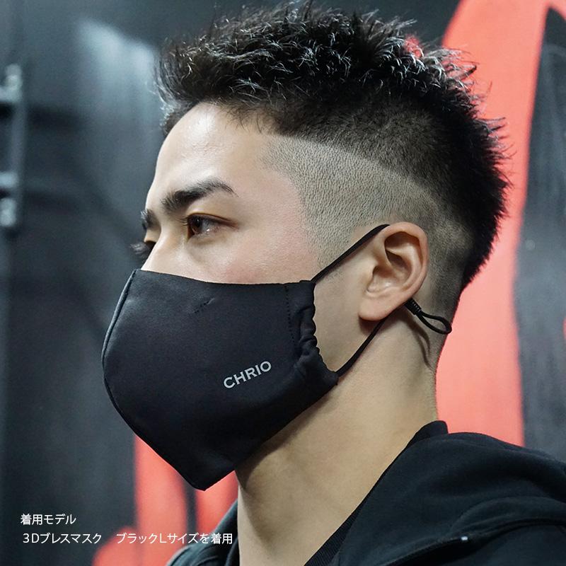 3Dブレスマスク