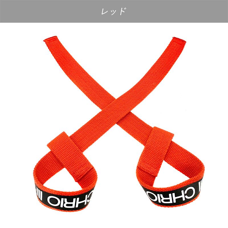 【新モデル】リフティングストラッププロ ラッソタイプ