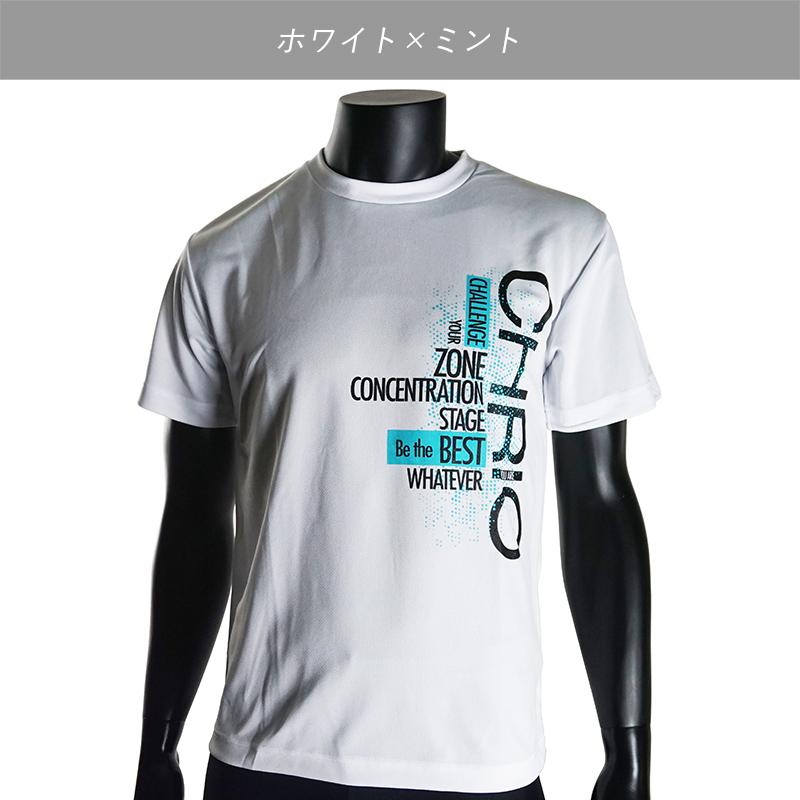 トレーニングTシャツ SST-Tg