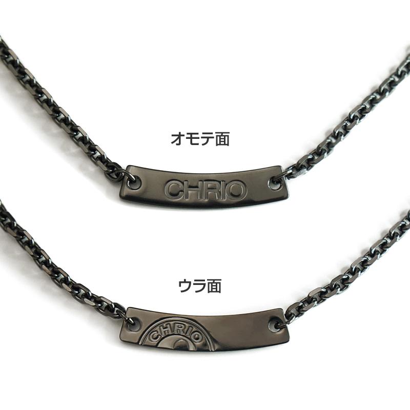 マグナネックレス[ブラック]【Dシリーズ購入キャンペーン対象商品】