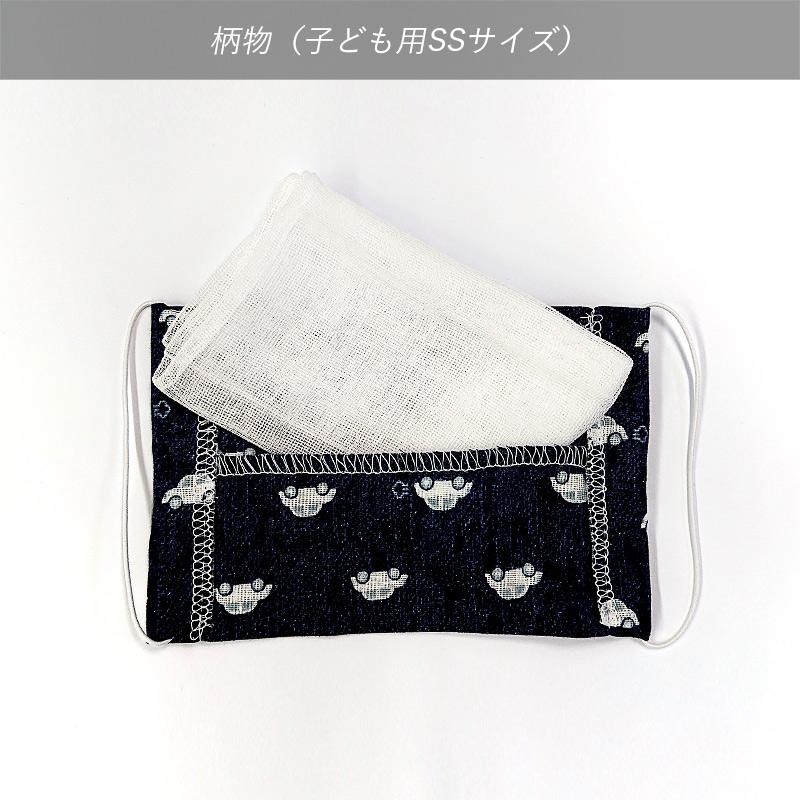 手作りマスク【ご購入者全員プレゼント:限定品】