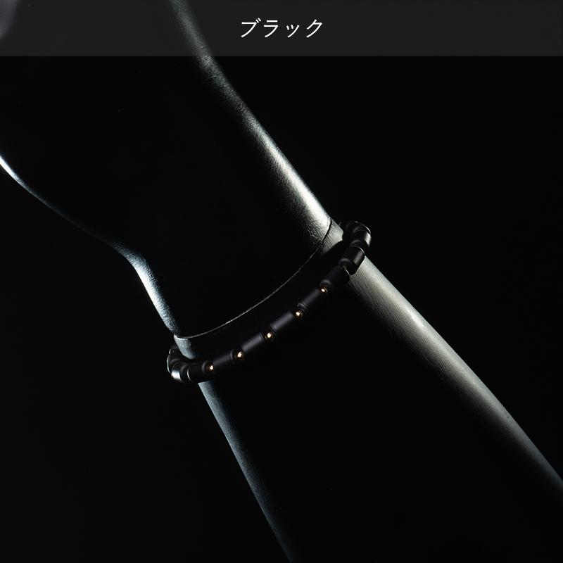 インパルスブレスレット[ゴールドフィルド・単色・S17cm]