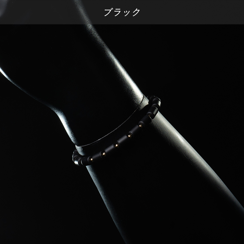 インパルスブレスレット[ゴールドフィルド・単色・M19cm]