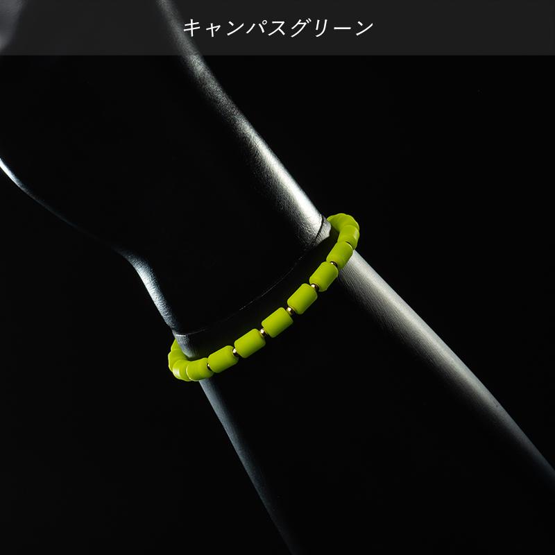 インパルスブレスレット[ゴールドフィルド・単色・L21cm]