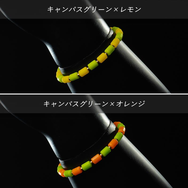 インパルスブレスレット[ゴールドフィルド・カラー・S17cm]