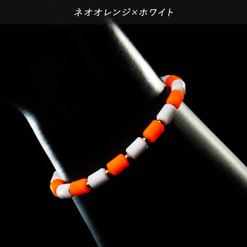 インパルスブレスレットネオ[ゴールドフィルド・L21cm]【インパルスブレス購入キャンペーン対象商品】