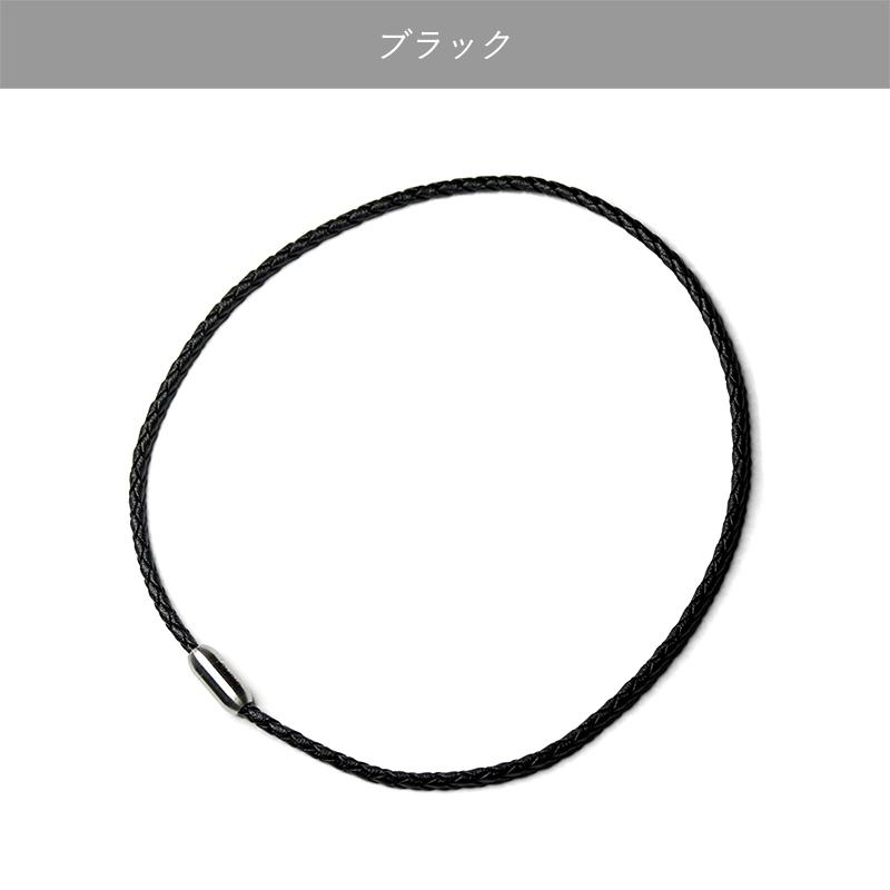 アルファリングウィズネックレス【期間限定】プレゼントキャンペーン開催中