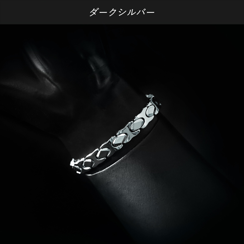 エクシードブレスレット タングステン【Dシリーズ】