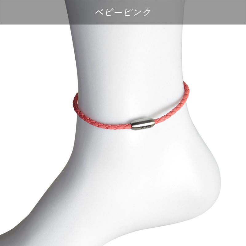 アルファリングウィズブレス・アンクレット【期間限定】プレゼントキャンペーン開催中