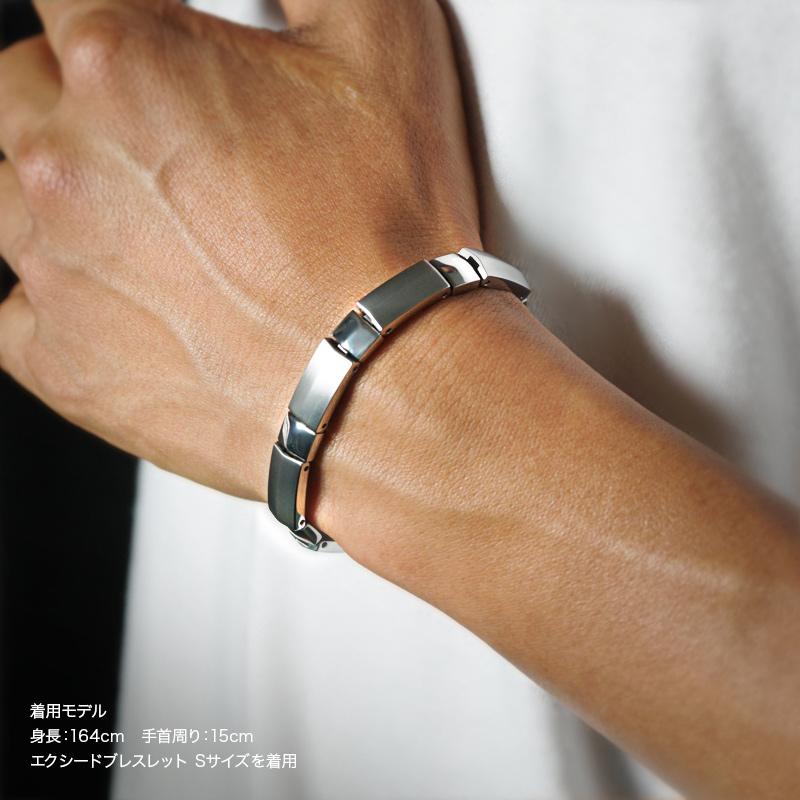 エクシードブレスレット チタン18【Dシリーズ購入キャンペーン対象商品】