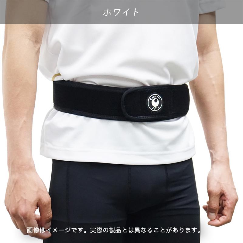 パフォーマンスアップ腰用ベルト SP+ 【期間限定 ホットジェルプレゼント付き】