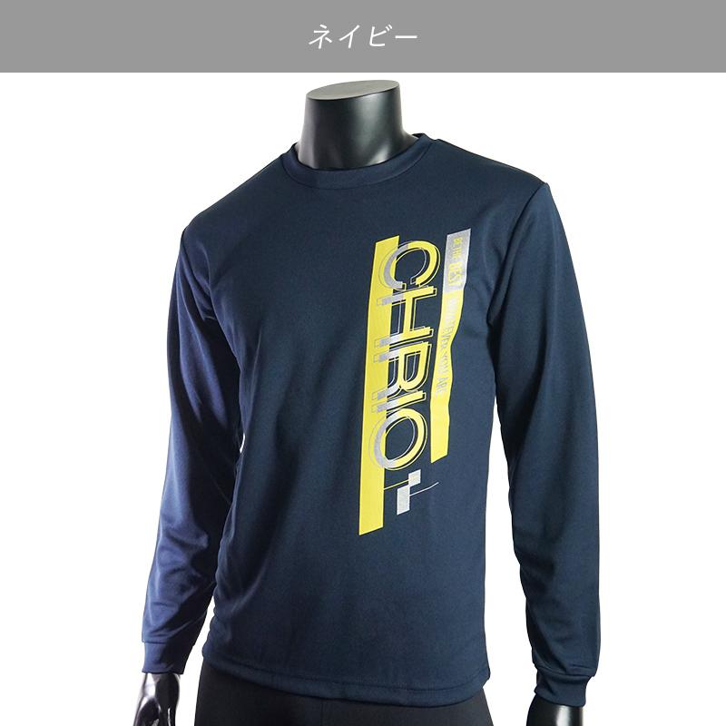トレーニング長袖Tシャツ LST-Ns