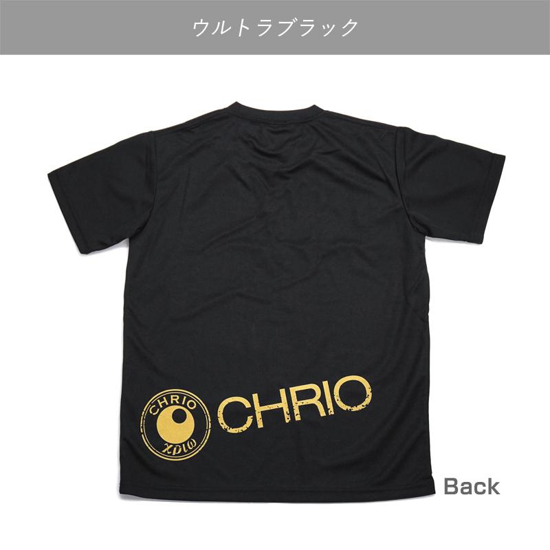 【OUTLET SALE】プラクティスTシャツSST16