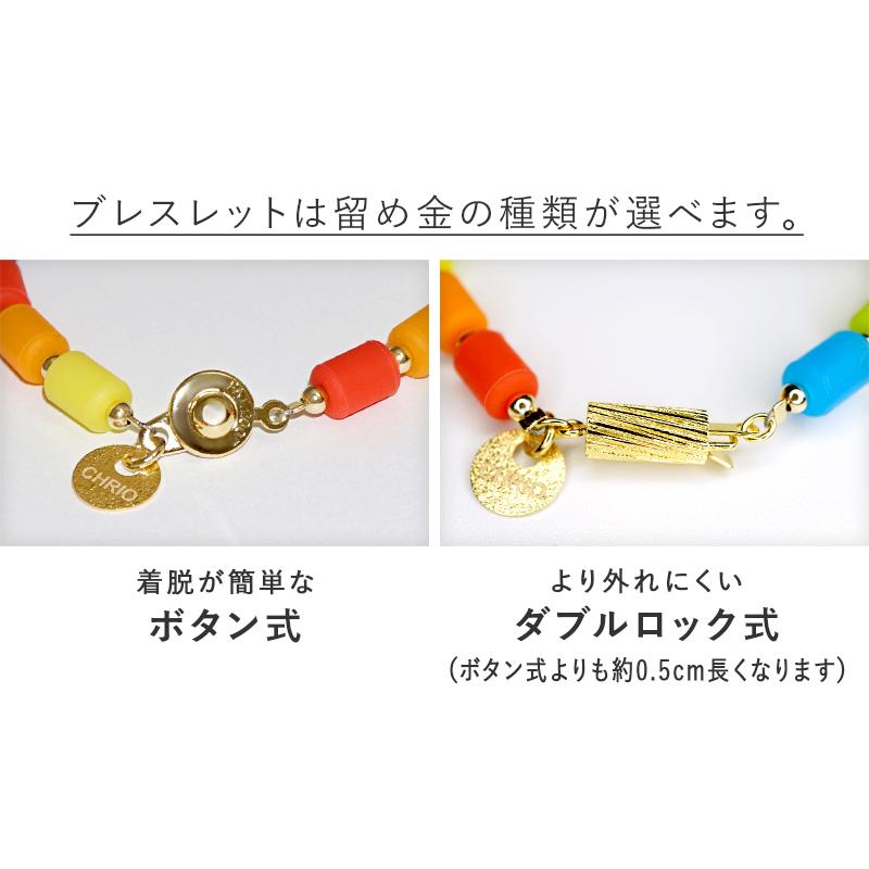 インパルスビクトリー ブレスレット[ゴールドフィルド・カラー・M19cm]