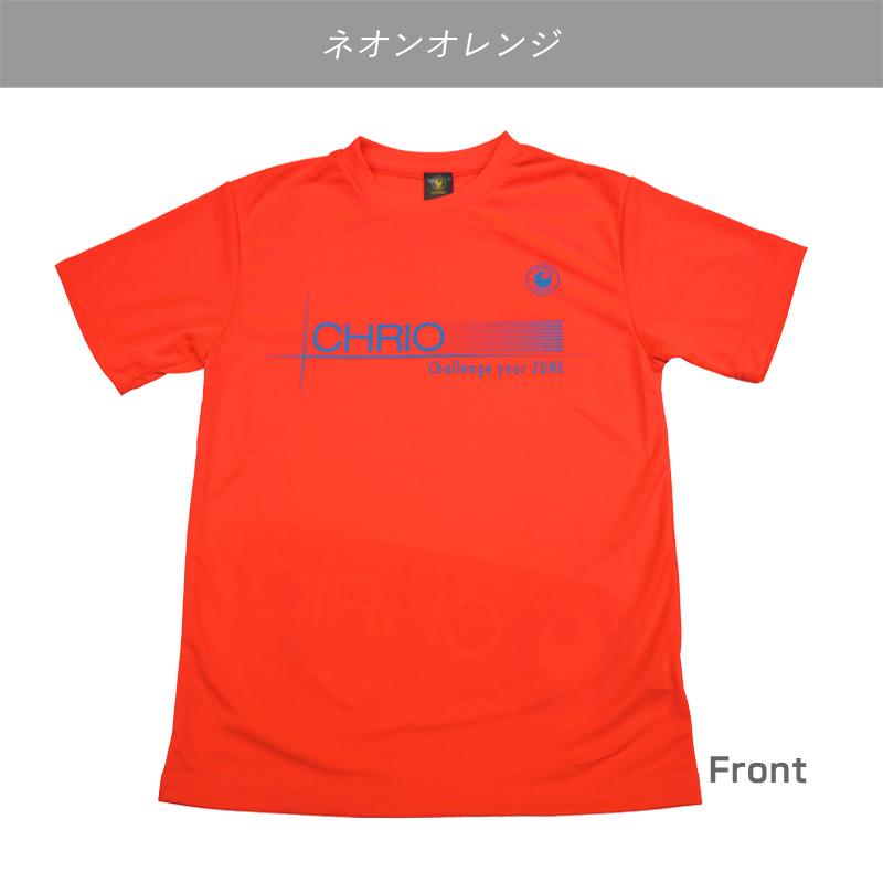 【OUTLET SALE】プラクティスTシャツSST17