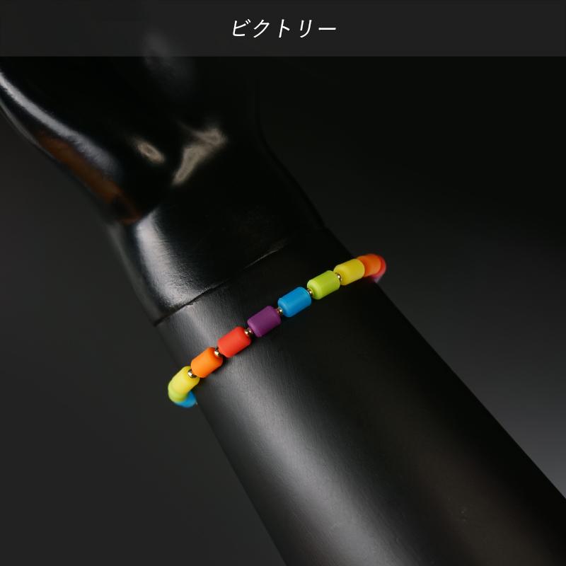 インパルスビクトリー ブレスレット[ゴールドフィルド・カラー・S17cm]