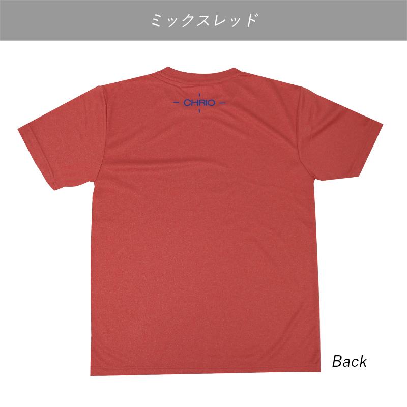 プラクティスTシャツSST19 ミックスカラー