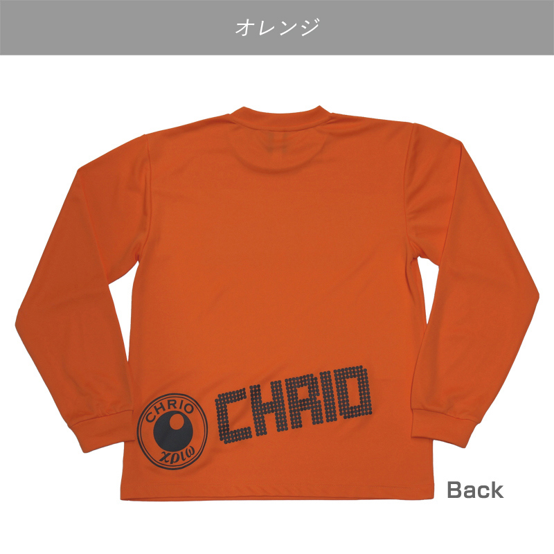 【OUTLET SALE】プラクティスTシャツ LLサイズ長袖3枚セット