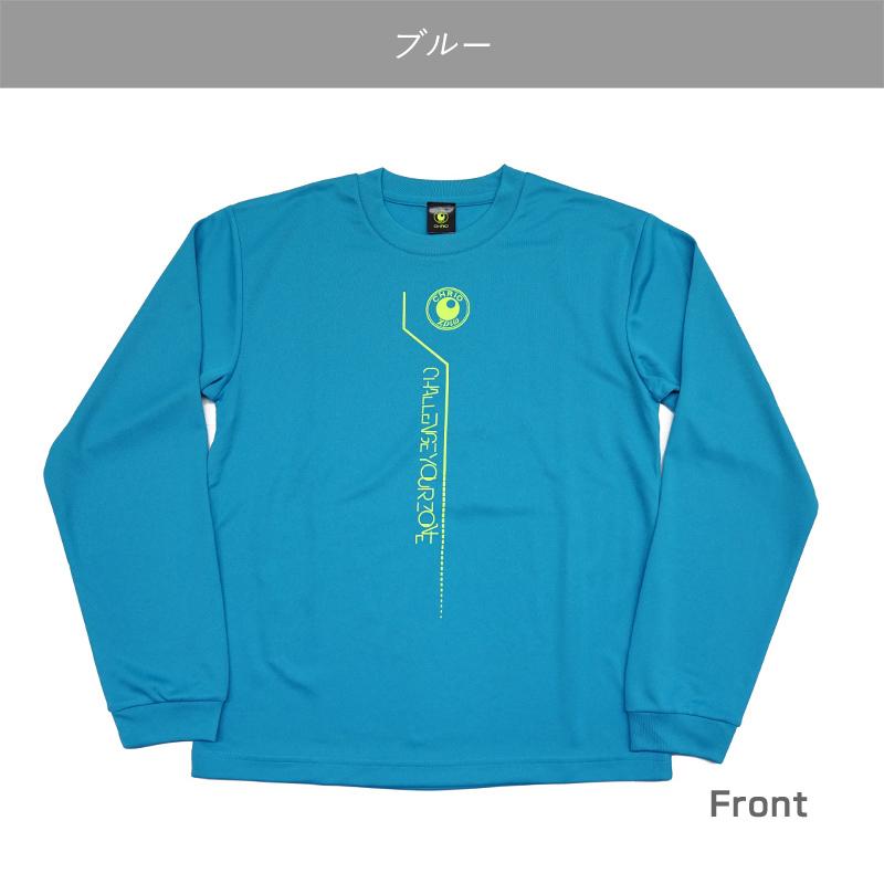 プラクティスTシャツLST17