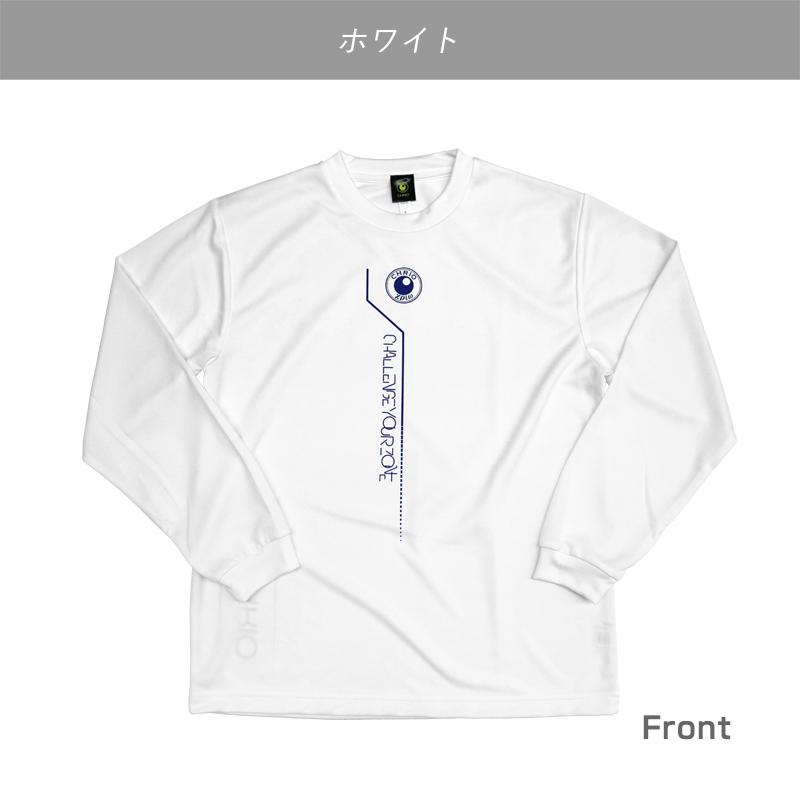 【OUTLET SALE】プラクティスTシャツLST17