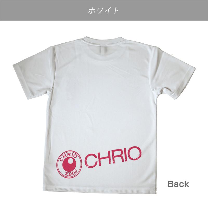 【OUTLET SALE】プラクティスTシャツ SSサイズ長袖3枚セット