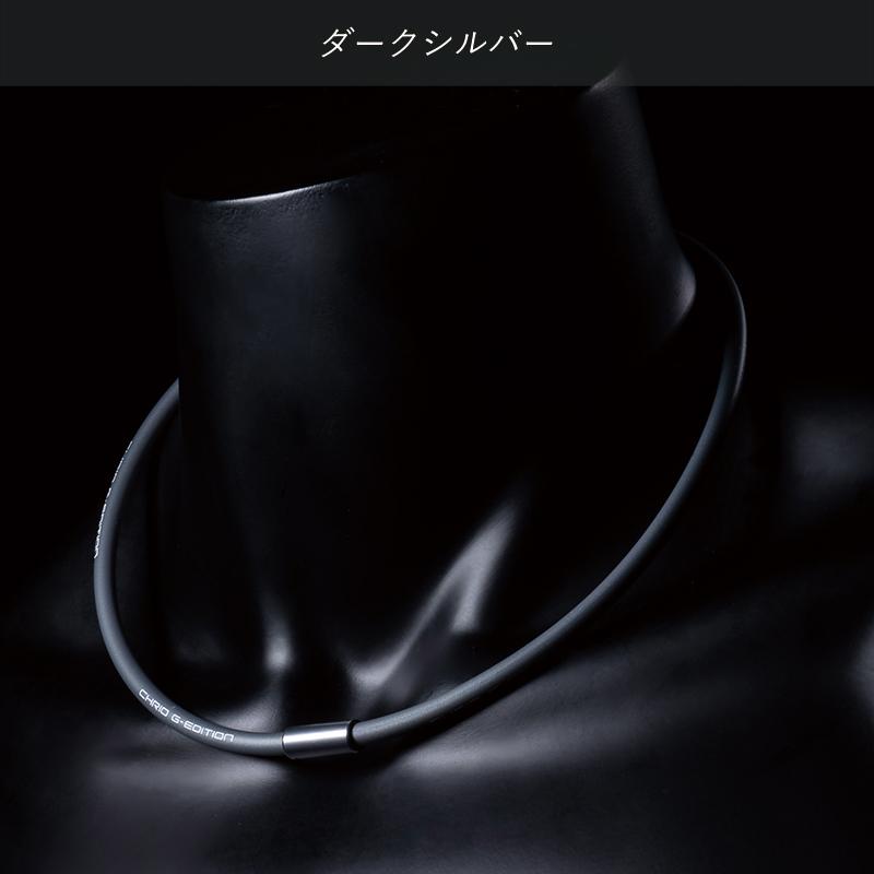 【SALE】G-エディション ゼノ ネックレス(B級品)