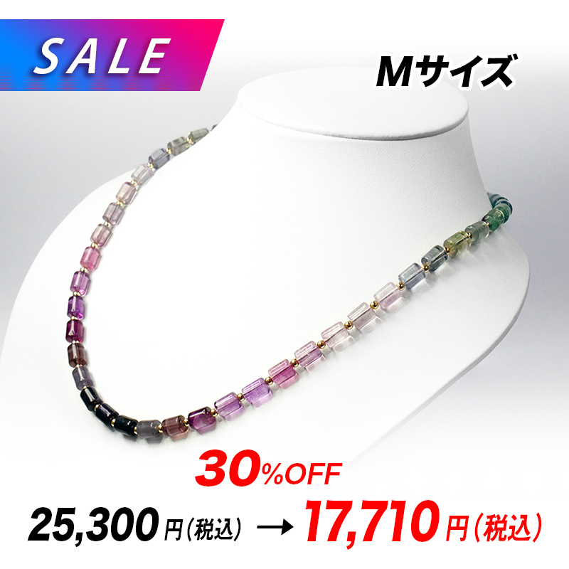 【OUTLET SALE】フローライトネックレス[M50cm]