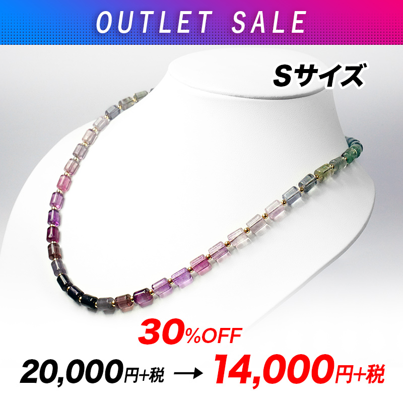 【OUTLET SALE】フローライトネックレス[S43cm]