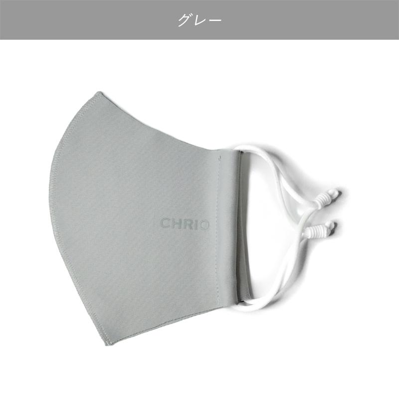 冷感3Dマウスカバー【数量限定】7月20日(月)〜販売開始