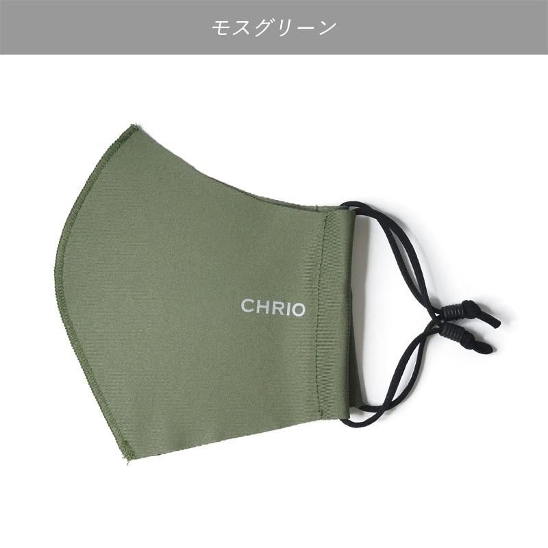 冷感3Dマウスカバー【数量限定】