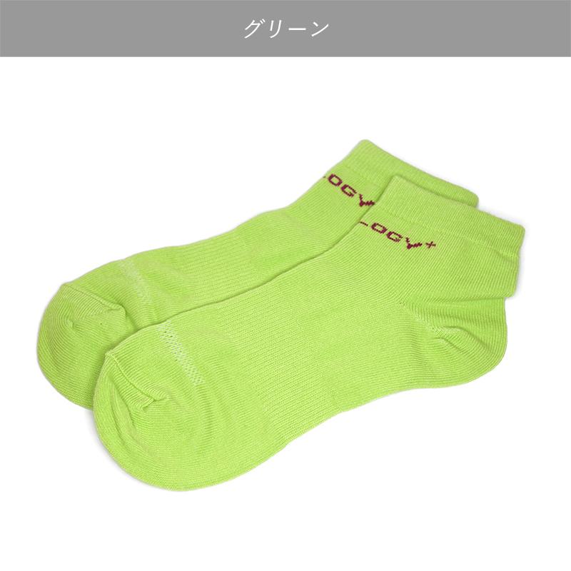 【OUTLET SALE】カラフルソックス