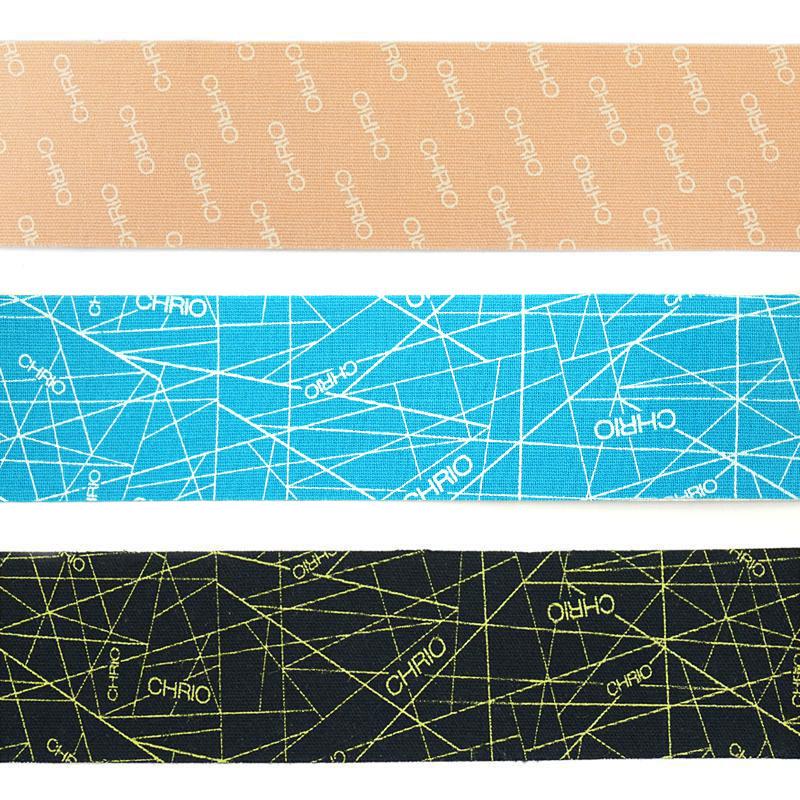 【OUTLET SALE】スポーツバランステープ 5cm幅 ナチュラル