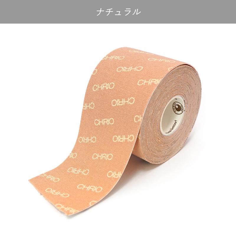 【SALE】スポーツバランステープ 5cm幅 ナチュラル