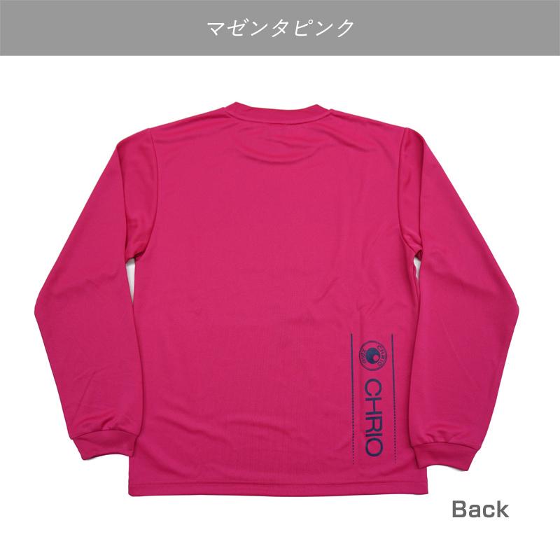 【OUTLET SALE】プラクティスTシャツLST17 Lサイズ カラー限定2枚セット