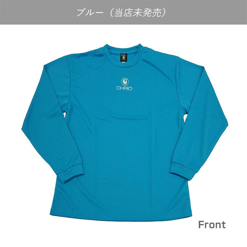 【OUTLET SALE】プラクティスTシャツLST13【数量限定4点限り】
