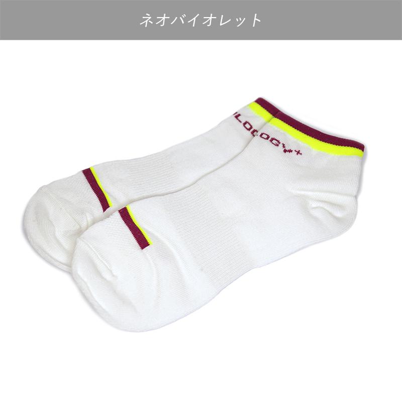 【SALE】カラフルソックス(B級品)5足組