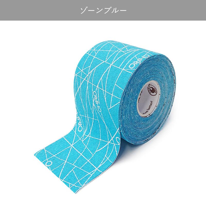 【今だけお得!おまけ付き】スポーツバランステープ 5cm幅