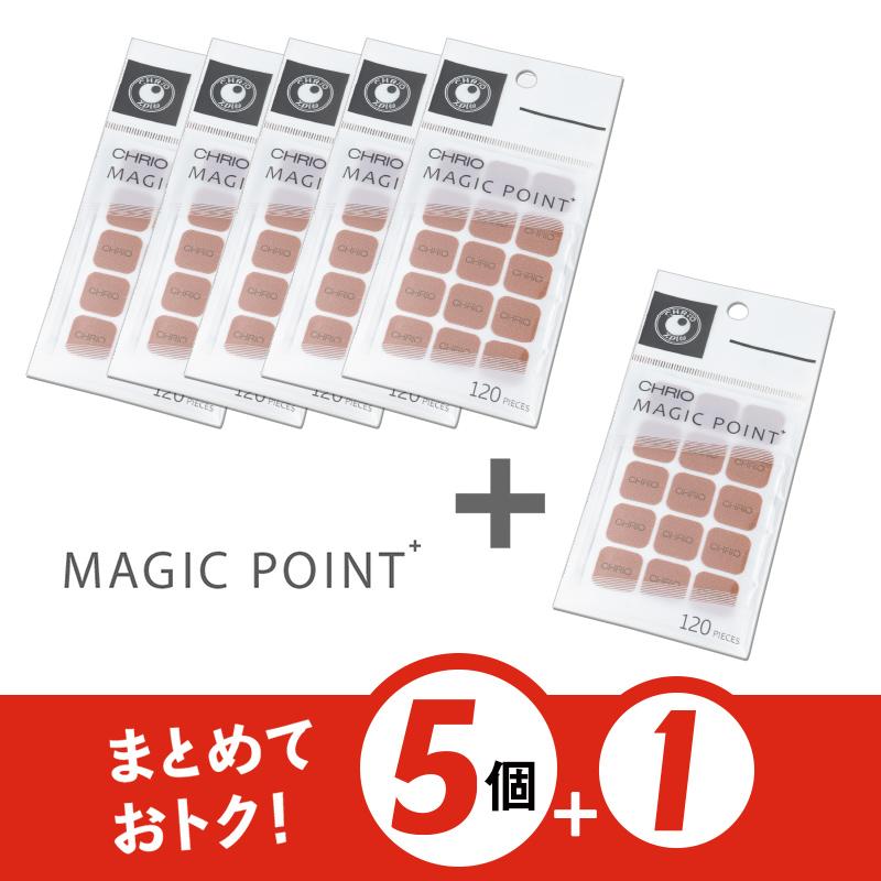 【ケアプロダクトキャンペーン】マジックポイント レギュラー 5点まとめ買いで+1点