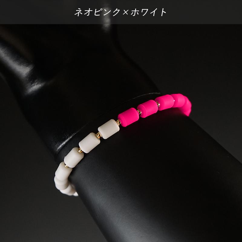インパルスブレスレット[ゴールドフィルド・バイカラー・L21cm]