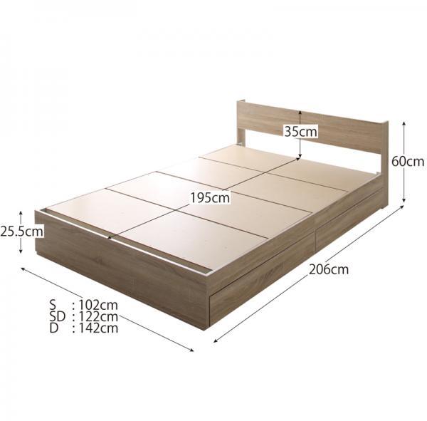 ダブル【プレミアムボンネルコイルマットレス付き】棚・コンセント付き収納ベッド【Ever2nd】エヴァーセカンド