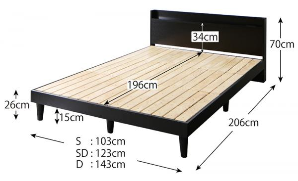 セミダブル【スタンダードボンネルコイルマットレス付き】棚・コンセント付きデザインすのこベッド【Morgent】モーゲント