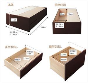 シングル【薄型プレミアムボンネルコイルマットレス付き】日本製 ヘッドレス チェストベッド【Creacion】クリージョン