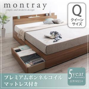 クイーン(Q×1)【プレミアムボンネルコイルマットレス付き】棚・コンセント付収納ベッド【Montray】モントレー