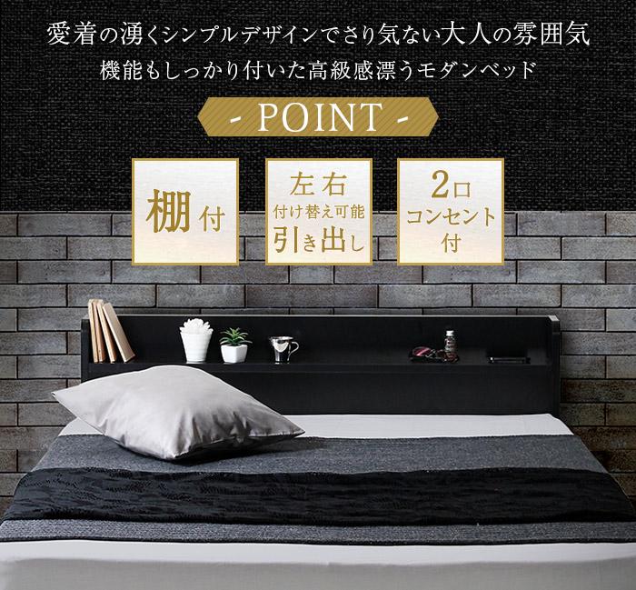 セミダブル【3Dメッシュポケットコイルマットレス付き】棚・コンセント付収納ベッド【RUES】ルース