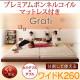 ワイドK260(SDxD)【プレミアムボンネルコイルマットレス付き】家族ベッド連結ベッドシンプルフロアベッド【Grati】グラティー