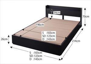 シングル【スタンダードボンネルコイルマットレス付き】棚・コンセント付き収納ベッド【VEGA】ヴェガ