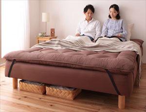 ダブル 脚30cm ボンネルコイルマットレス 敷パッドセット 分割式 脚付きマットレスベッド
